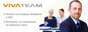 viva_team_header